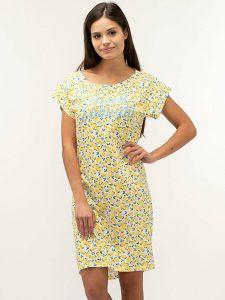 koszulka damska z krótkim rękawem w żółte kwiaty